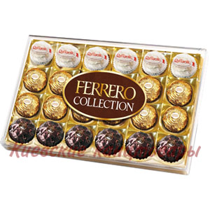 Конфеты  Ferrero Collection 260 г