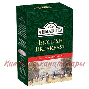 Чай листовой Ahmad черныйEnglish Breakfast200 г