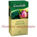 Чай зеленыйGreenfieldLotus Breeze 25 пакетов х 1,5 г