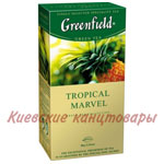 Чай зеленыйGreenfieldTropical Marvel 25 пакетов х 2 г