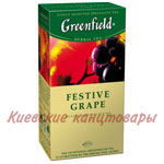 Чай травянойGreenfieldFestive Grape25 пакетов х 1,5 г