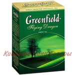 Чай листовойGreenfield зеленыйFlying Dragon100 г