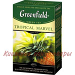 Чай листовой Greenfield зеленыйTropical Marvel100 г